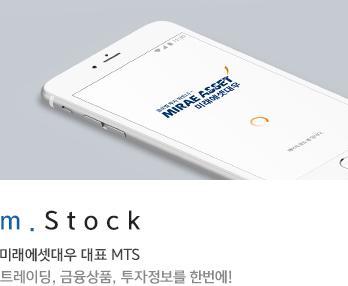 미래에셋대우 대표 MTS. SMART NEO. 트레이딩, 금융상품, 투자정보를 한번에!